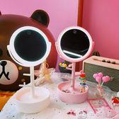 補妝鏡化妝鏡帶燈臺式公主鏡桌面收納led臺燈梳妝鏡子 娜娜小屋