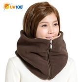 UV100 ORG多功能-保暖絨毛萬用巾