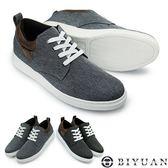 【OBIYUAN】MIT手工休閒鞋 皮革拼接造型 帆布休閒鞋 共2色【Q2CK06】