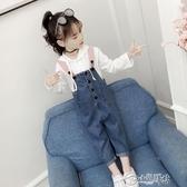 女童吊帶褲 女童秋裝套裝2019新款韓版兒童春秋時髦洋氣童裝吊帶褲兩件套