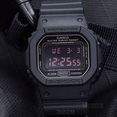 G-SHOCK  DW-5600MS-1 軍事風格勁炫男錶 DW-5600MS-1DR 消光黑 現貨!