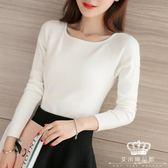 針織衫 韓版女一字領修身長袖短款套頭薄毛衣