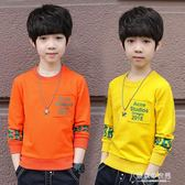 男童春秋長袖T恤男孩秋裝上衣10兒童11體恤12歲13打底衫 東京衣秀