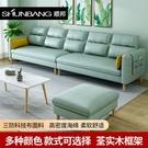 沙發 2021現代簡約北歐免洗科技布小戶型布藝沙發客廳網紅款簡易出租房