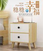 簡易床頭櫃簡約現代北歐床頭櫃實木腿經濟型儲物櫃床頭收納小櫃子   mandyc衣間