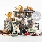貓咪公仔擺飾  創意擺飾玩具 禮物 交換禮物 可愛 萌 非疊疊樂 10款 仿真 辦公 工藝品 貓 cat