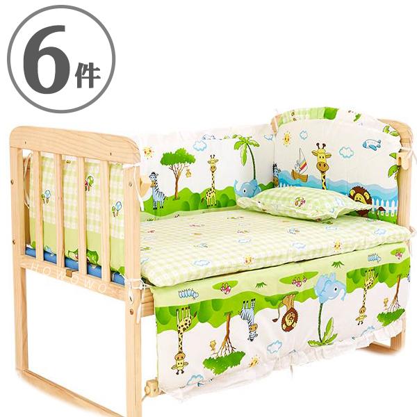 嬰幼兒床六件組 寶寶床圍寢具 JB1063 好娃娃