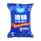奈森克林 酒精濕紙巾 20抽/包 ◆86小舖 ◆