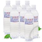 易園絲瓜水 --磁化純絲瓜水 600ml x 8瓶 520元 免運費   /菜瓜水/天羅水/