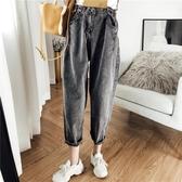 [S-5XL] 牛仔褲女bf寬鬆大碼直筒九分闊腿哈倫老爹褲潮 - 風尚3C