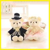 黑五好物節可愛情侶熊車頭公仔結婚泰迪熊壓床娃娃一對婚慶娃娃婚車毛絨玩具 春生雜貨