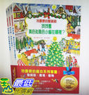 我最愛的繪本系列套書(3冊) : 聖誕節、農場、動物 W122353 [COSCO代購]