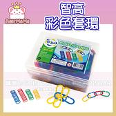 彩色套環 教具系列 #8025-60C 智高積木 GIGO 科學玩具 (購潮8)