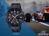 【時間道】CASIO| EDIFICE經典賽車視距儀三眼計時腕錶/黑面黑鋼 (EFV-540DC-1B)免運費