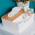 木藏面紙收納盒【JL精品工坊】面紙盒 置物盒 雜物收納 楠竹紙巾盒 化妝品收納