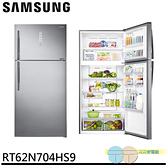 限區含配送+基本安裝SAMSUNG 三星 623公升雙循環科技溫控雙門冰箱│時尚銀│RT62N704HS9