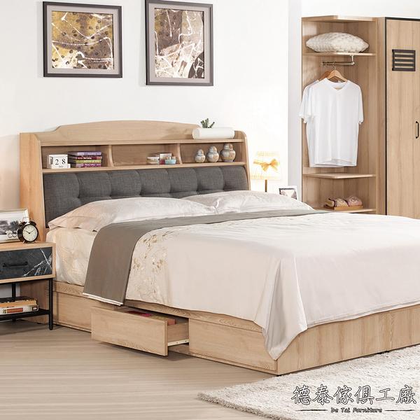 D&T 德泰傢俱 Renal 5尺被櫥式雙人床 A002-531-1
