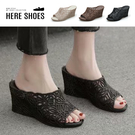 [Here Shoes]8CM涼鞋 簍空雕花 防水魚口楔型厚底涼拖鞋 雨鞋─AN2001S