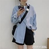 秋季新款韓版寬鬆設計感小眾慵懶襯衫外套拼接牛仔襯衣上衣女  英賽爾