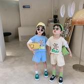 瞇瞇眼童裝2021夏季新款兒童兩件套兄妹裝男童套裝寶寶假兩件上衣 幸福第一站