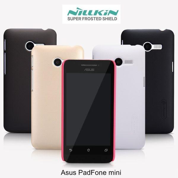 ☆愛思摩比☆NILLKIN Asus PadFone mini 超級護盾硬質保護殼 抗指紋磨砂硬殼 保護套