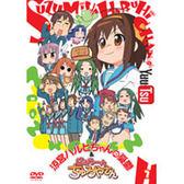 動漫 - 小涼宮春日的憂鬱&Nyoron小鶴屋學姊 DVD VOL-1