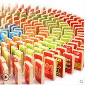 多米諾骨牌積木寶寶1-2周歲3-6歲男孩女孩兒童拼搭早教益智玩具【店慶全館89折下殺】