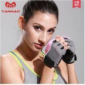 女超薄護掌瑜伽訓練器械防滑薄款夏季健身手套SQ1410『伊人雅舍』