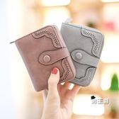 短夾女士小錢包女短版新品正韓潮個性多功能零錢卡包錢夾(1件免運)