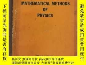 二手書博民逛書店some罕見mathematical methods of physics(P1180)Y173412
