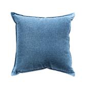 浮紋編織對色抱枕45x45cm藍