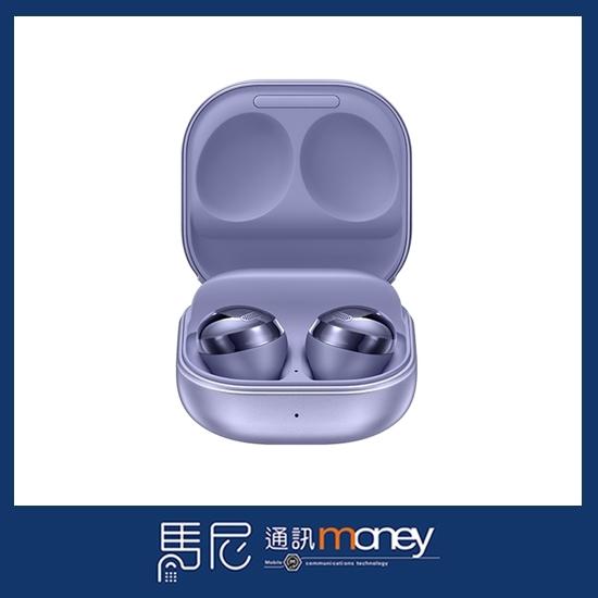 (免運)SAMSUNG Galaxy Buds Pro真無線藍牙耳機(R190)/原廠藍牙耳機/ANC抗噪/IPX7防水【馬尼】