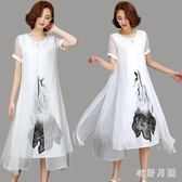 中大尺碼 中大尺碼中國風洋裝大碼女裝高檔復古裙 WD2869【衣好月圓】