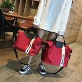 韓版短途旅行包女手提輕便大容量出差衣服行李包袋男游泳健身房包   (橙子精品)