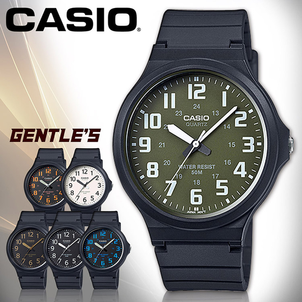 CASIO 卡西歐 手錶 專賣店 MW-240-3B VDF 男錶 指針錶 樹脂錶帶 防水