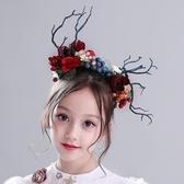 女童髮飾森繫髮箍兒童公主頭飾花童禮服走秀復古森林鹿角頭飾皇冠 【八折搶購】