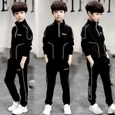 男童運動服童裝男童秋裝套裝新款加絨韓版中大兒童大童男孩春秋運動洋氣 新北購物城