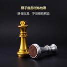 國際象棋高檔比賽專用棋盤