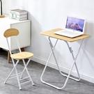 折疊桌 簡易折疊小桌子家用學習書桌單人吃飯餐桌便攜式電腦桌簡約長條桌【快速出貨八折下殺】