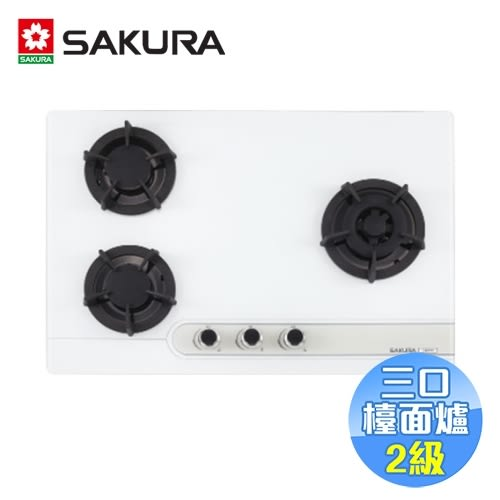 櫻花 SAKULA 三口大面板易清檯面爐 G2633G