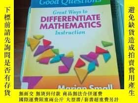 二手書博民逛書店Good罕見Questions: Great Ways To Differentiate Mathematics