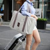 行李箱用折疊旅行包 韓國 便攜 外掛 旅行 收納 拉桿 整理 分類【B47】MY COLOR