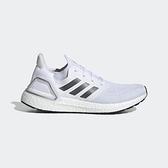 Adidas Ultraboost 20 [EG0783] 男鞋 運動 慢跑 休閒 緩震 包覆 舒適 穿搭 愛迪達 白黑