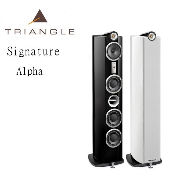 【勝豐群音響竹北】Triangle  Signature Alpha  白色落地型喇叭(黑色/桃花心木色)