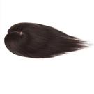 假髮片(真髮)-增加髮量30cm隱形補髮...