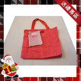 【Portus舶樂斯】義大利Tognana KATANE 經典手提購物袋 時尚收納環保袋 (紅/Tiffany藍/海軍藍/鵝黃色)