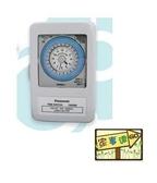 [ 家事達] HS-P039-1 國際牌定時器-(220V) 機械式定時開關 特價
