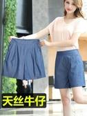天絲褲 天絲牛仔五分褲女夏季2020新款顯瘦闊腿大碼休閒褲薄款短褲女寬鬆 korea時尚記