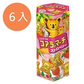 LOTTE 樂天 小熊餅-草莓 37g (6入)/組