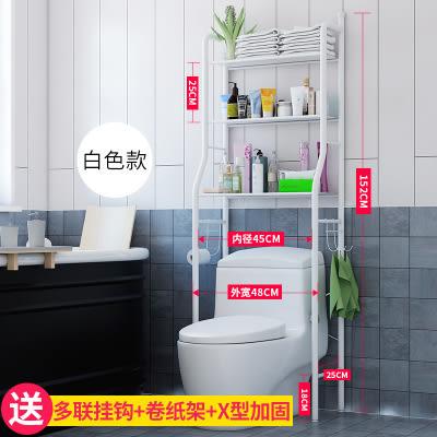置物架 衛生間浴室置物架廁所馬桶架子落地洗衣機洗手間收納用品用具WRM 全館限時八八折